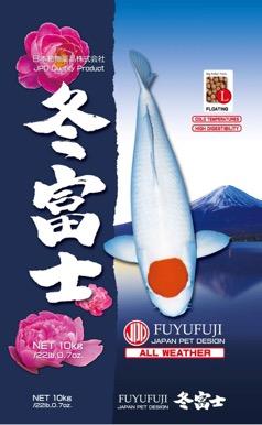 Fuyufuji